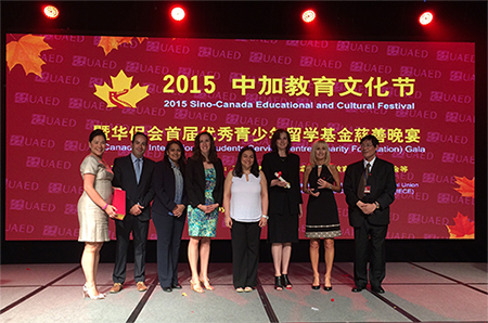 Sino-awards-May29th2015