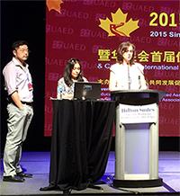 Sino-awards-presentation2