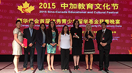English Language Institute awarded a Certificate of Recognition as an Excellent Organization in Sino-Canadian Education